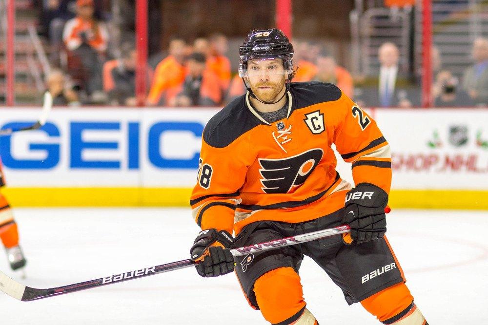 Claude Giroux : Philadelphia Flyers